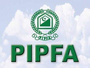 sbm Rawalpindi-logo PIPFA
